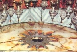 "Витлеемски Храм ""Рождество Христово"""
