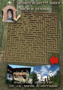 labirint_br_3_Kambanka_EDIT_OKON4ATELNA