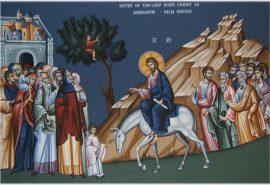Влизане на Иисус Христос в  Йерусалим
