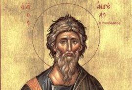 Свети апостол Андрей Първозвани