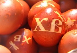 Червените яйца