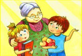 Разговор с баба