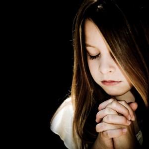 Молитва преди учение