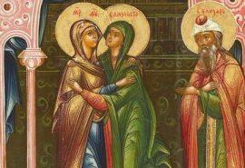 Срещата на Мария с Елисавета