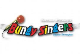 Детски песнички – Бънджи сингърс