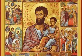 Благовестяване на Йосиф