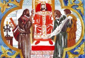 Свети цар Борис