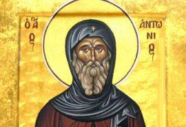 Преподобни Антоний Велики