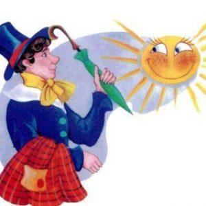 Слънцето и вятърът