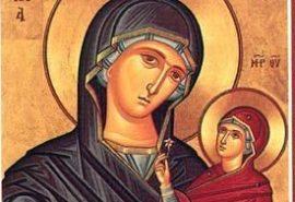 Света Анна