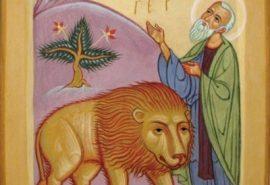 Свети Герасим Йордански