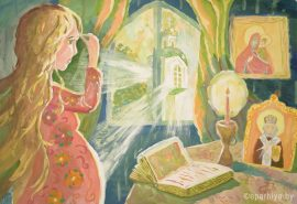 Утринна молитва
